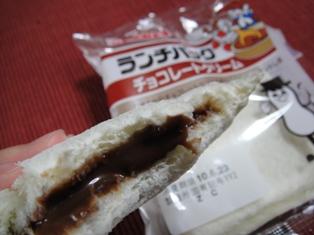 japan7.jpg
