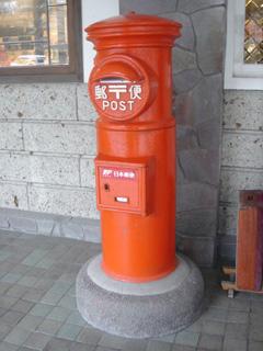 japanpost1.jpg
