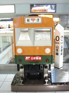 japanpost2.jpg