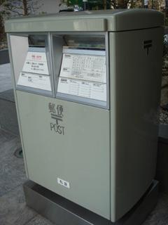 japanpost4.jpg