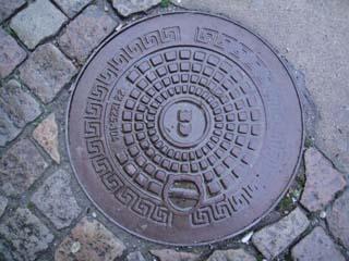 manhole15.jpg