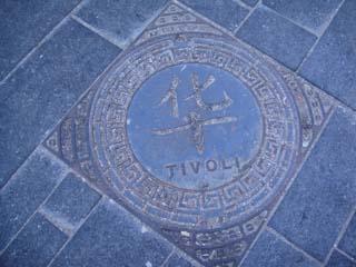 manhole17.jpg