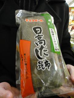 omoshiro2.jpg