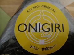 onigiri12.jpg