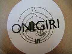 onigiri5.jpg